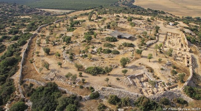 Ariel view of King David's palace